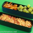 His & her pasta frittata bento lunches